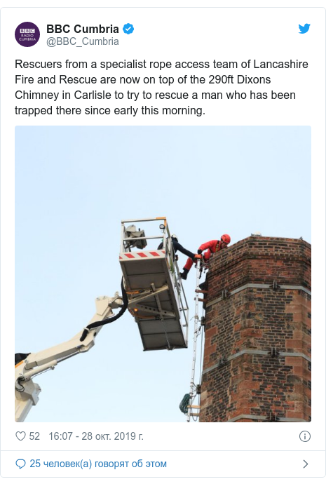 Twitter пост, автор: @BBC_Cumbria: Rescuers from a specialist rope access team of Lancashire Fire and Rescue are now on top of the 290ft Dixons Chimney in Carlisle to try to rescue a man who has been trapped there since early this morning.