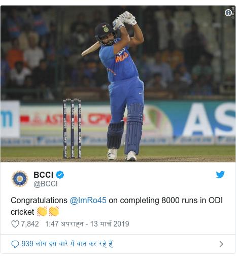 ट्विटर पोस्ट @BCCI: Congratulations @ImRo45 on completing 8000 runs in ODI cricket 👏👏