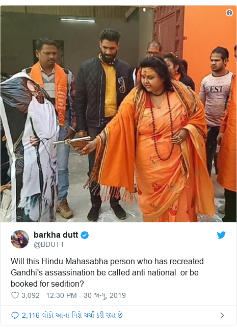 Twitter post by @BDUTT: Will this Hindu Mahasabha person who has recreated Gandhi's assassination be called anti national  or be booked for sedition?
