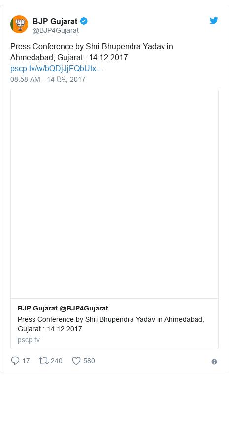 Twitter post by @BJP4Gujarat: Press Conference by Shri Bhupendra Yadav in Ahmedabad, Gujarat   14.12.2017