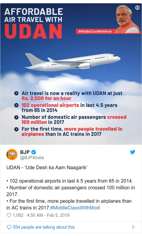 Twitter post by @BJP4India: UDAN - 'Ude Desh ka Aam Naagarik'• 102 operational airports in last 4.5 years from 65 in 2014.• Number of domestic air passengers crossed 100 million in 2017.• For the first time, more people travelled in airplanes than in AC trains in 2017.#MiddleClassWithModi