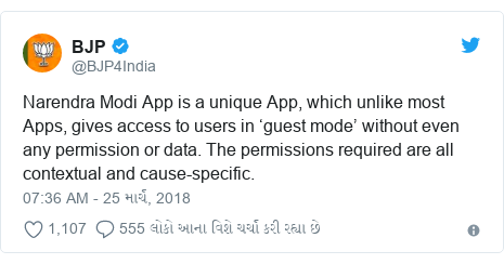 Twitter post by @BJP4India: Narendra Modi App is a unique App, which unlike most Apps, gives access to users in 'guest mode' without even any permission or data. The permissions required are all contextual and cause-specific.