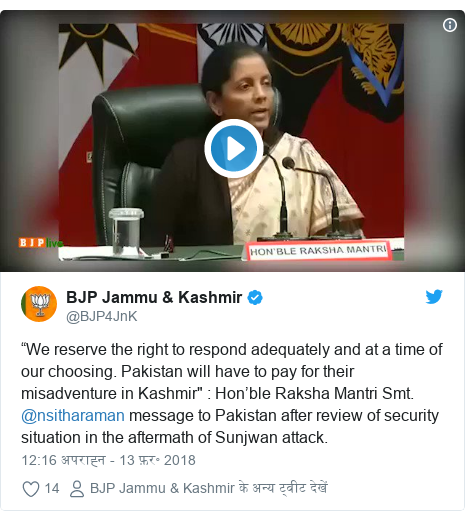 "ट्विटर पोस्ट @BJP4JnK: ""We reserve the right to respond adequately and at a time of our choosing. Pakistan will have to pay for their misadventure in Kashmir""   Hon'ble Raksha Mantri Smt. @nsitharaman message to Pakistan after review of security situation in the aftermath of Sunjwan attack."