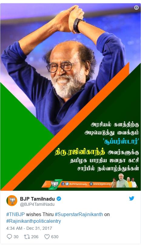 Twitter post by @BJP4TamilNadu: #TNBJP wishes Thiru #SuperstarRajinikanth on #Rajinikanthpoliticalentry