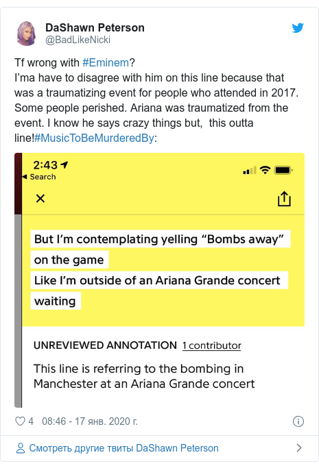Twitter пост, автор: @BadLikeNicki: Tf wrong with #Eminem?I'ma have to disagree with him on this line because that was a traumatizing event for people who attended in 2017. Some people perished. Ariana was traumatized from the event. I know he says crazy things but,  this outta line!#MusicToBeMurderedBy