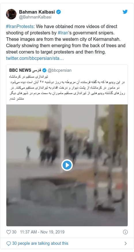 Twitter post by @BahmanKalbasi: #IranProtests  We have obtained more videos of direct shooting of protesters by #Iran's government snipers. These images are from the western city of Kermanshah. Clearly showing them emerging from the back of trees and street corners to target protesters and then firing.
