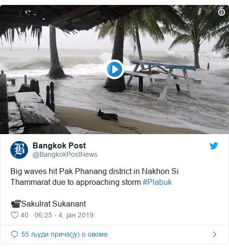Twitter post by @BangkokPostNews: Big waves hit Pak Phanang district in Nakhon Si Thammarat due to approaching storm #Plabuk📹Sakulrat Sukanant