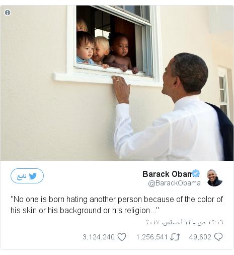 تويتر رسالة بعث بها @BarackObama