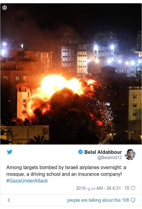 ٹوئٹر پوسٹس @Belalmd12 کے حساب سے: Among targets bombed by Israeli airplanes overnight  a mosque, a driving school and an insurance company! #GazaUnderAttack
