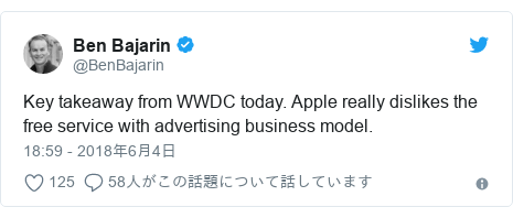 Twitter post by @BenBajarin: Key takeaway from WWDC today. Apple really dislikes the free service with advertising business model.