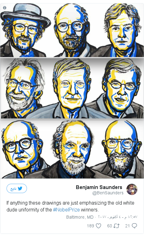 تويتر رسالة بعث بها @BenSaunders: If anything these drawings are just emphasizing the old white dude uniformity of the #NobelPrize winners. pic.twitter.com/WzfBLEuaWB