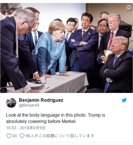 Twitter post by @Benjar49: Look at the body language in this photo. Trump is absolutely cowering before Merkel.