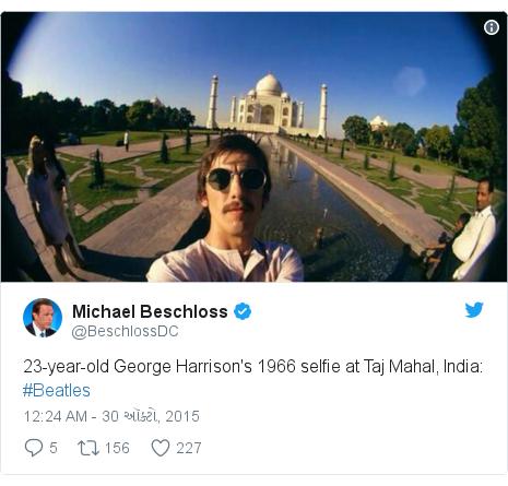 Twitter post by @BeschlossDC: 23-year-old George Harrison's 1966 selfie at Taj Mahal, India   #Beatles