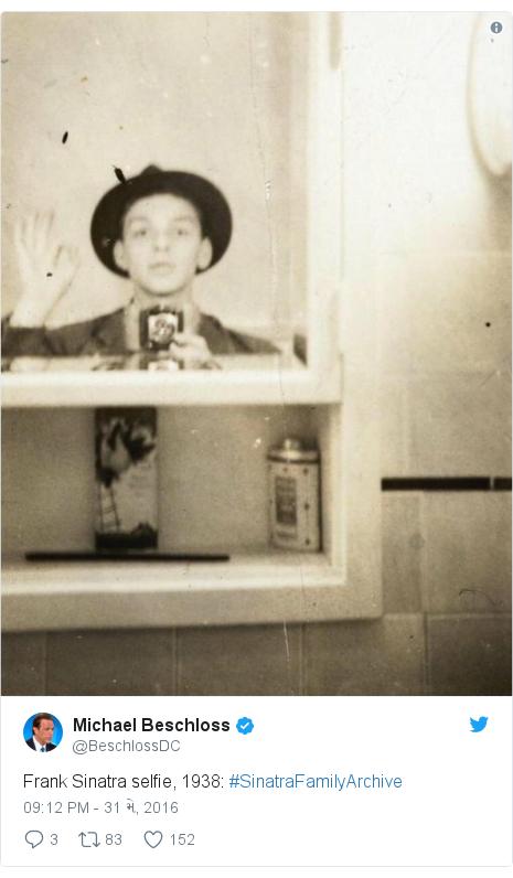 Twitter post by @BeschlossDC: Frank Sinatra selfie, 1938    #SinatraFamilyArchive