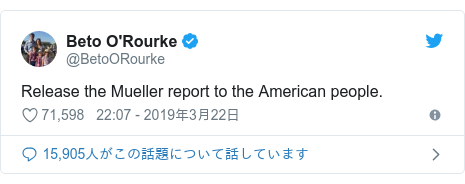 Twitter post by @BetoORourke: Release the Mueller report to the American people.