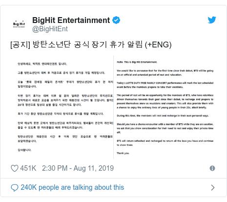 Twitter post by @BigHitEnt: [공지] 방탄소년단 공식 장기 휴가 알림 (+ENG)