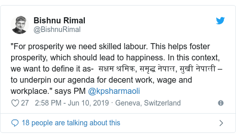 "Twitter post by @BishnuRimal: ""For prosperity we need skilled labour. This helps foster prosperity, which should lead to happiness. In this context, we want to define it as-  सक्षम श्रमिक, समृद्ध नेपाल, सुखी नेपाली – to underpin our agenda for decent work, wage and workplace."" says PM @kpsharmaoli"