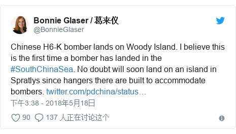 Twitter 用户名 @BonnieGlaser: Chinese H6-K bomber lands on Woody Island. I believe this is the first time a bomber has landed in the #SouthChinaSea. No doubt will soon land on an island in Spratlys since hangers there are built to accommodate bombers.