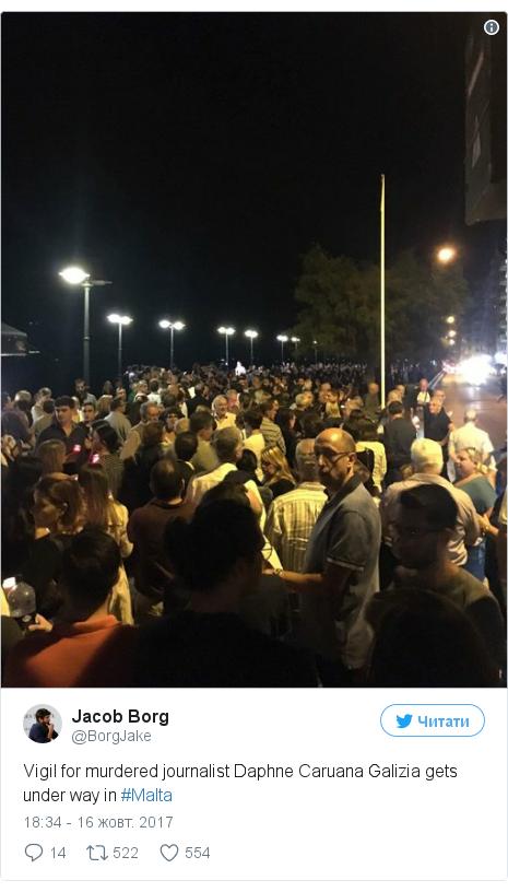 Twitter допис, автор: @BorgJake: Vigil for murdered journalist Daphne Caruana Galizia gets under way in #Malta
