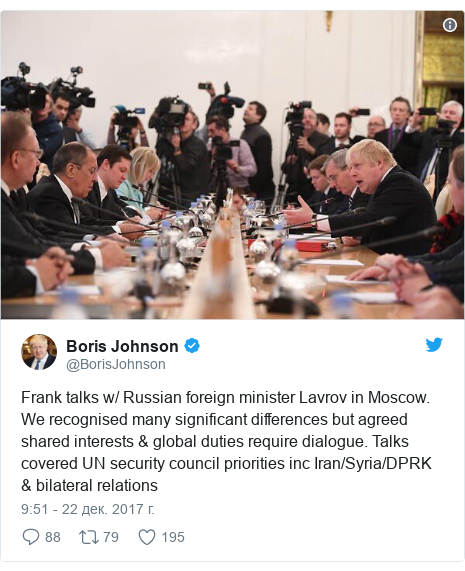 Twitter post by @BorisJohnson: Frank talks w/ Russian foreign minister Lavrov in Moscow. We recognised many significant differences but agreed shared interests & global duties require dialogue. Talks covered UN security council priorities inc Iran/Syria/DPRK & bilateral relations