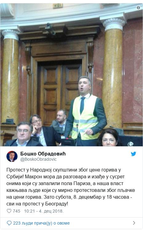 Twitter post by @BoskoObradovic: Протест у Народној скупштини због цене горива у Србији! Макрон мора да разговара и изађе у сусрет онима који су запалили пола Париза, а наша власт кажњава људе који су мирно протестовали због пљачке на цени горива. Зато субота, 8. децембар у 18 часова - сви на протест у Београду!