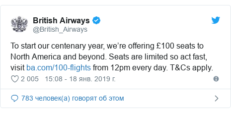 Twitter пост, автор: @British_Airways: To start our centenary year, we're offering £100 seats to North America and beyond. Seats are limited so act fast, visit  from 12pm every day. T&Cs apply.