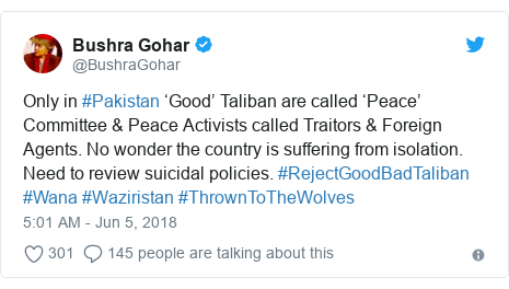 د @BushraGohar په مټ ټویټر  تبصره : Only in #Pakistan 'Good' Taliban are called 'Peace' Committee & Peace Activists called Traitors & Foreign Agents. No wonder the country is suffering from isolation.  Need to review suicidal policies. #RejectGoodBadTaliban #Wana #Waziristan #ThrownToTheWolves