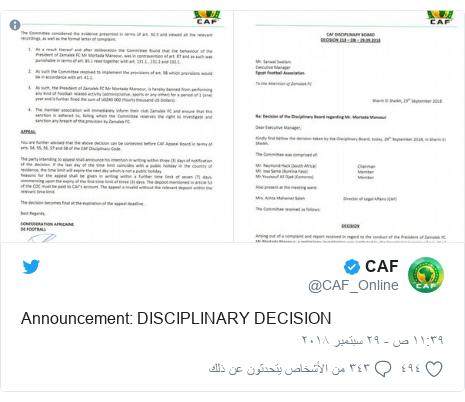 تويتر رسالة بعث بها @CAF_Online: Announcement  DISCIPLINARY DECISION