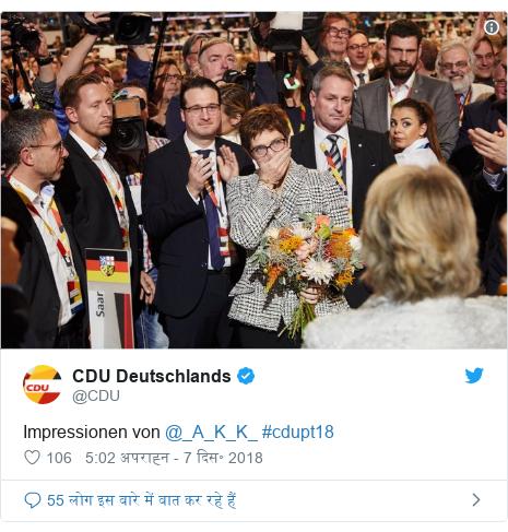ट्विटर पोस्ट @CDU: Impressionen von @_A_K_K_ #cdupt18