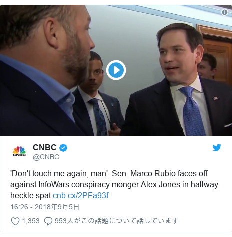 Twitter post by @CNBC: 'Don't touch me again, man'  Sen. Marco Rubio faces off against InfoWars conspiracy monger Alex Jones in hallway heckle spat