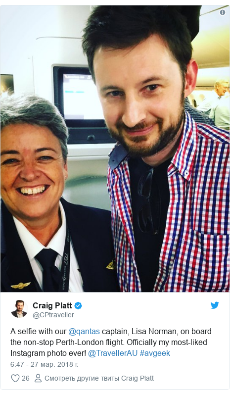 Twitter post by @CPtraveller: A selfie with our @qantas captain, Lisa Norman, on board the non-stop Perth-London flight. Officially my most-liked Instagram photo ever! @TravellerAU #avgeek