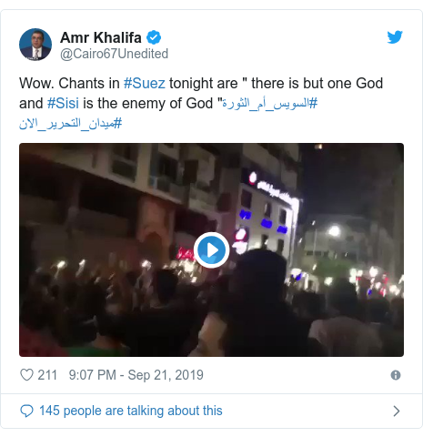"Twitter post by @Cairo67Unedited: Wow. Chants in #Suez tonight are "" there is but one God and #Sisi is the enemy of God ""#السويس_أم_الثورة #ميدان_التحرير_الان"