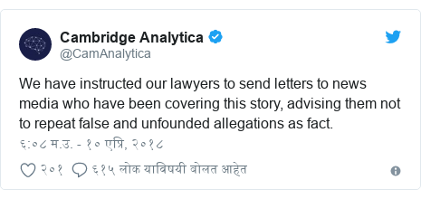 Twitter post by @CamAnalytica: We have instructed our lawyers to send letters to news media who have been covering this story, advising them not to repeat false and unfounded allegations as fact.