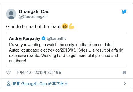 Twitter 用户名 @CaoGuangzhi: Glad to be part of the team 😀💪