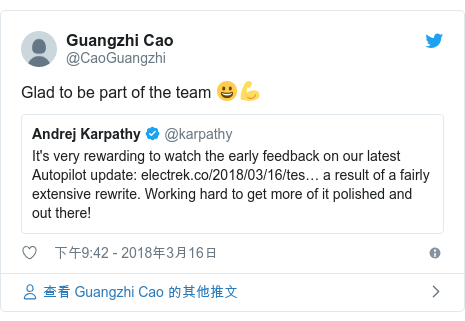 Twitter 用戶名 @CaoGuangzhi: Glad to be part of the team 😀💪