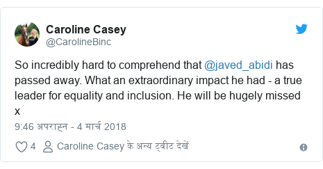 ट्विटर पोस्ट @CarolineBinc: So incredibly hard to comprehend that @javed_abidi has passed away. What an extraordinary impact he had - a true leader for equality and inclusion. He will be hugely missed x