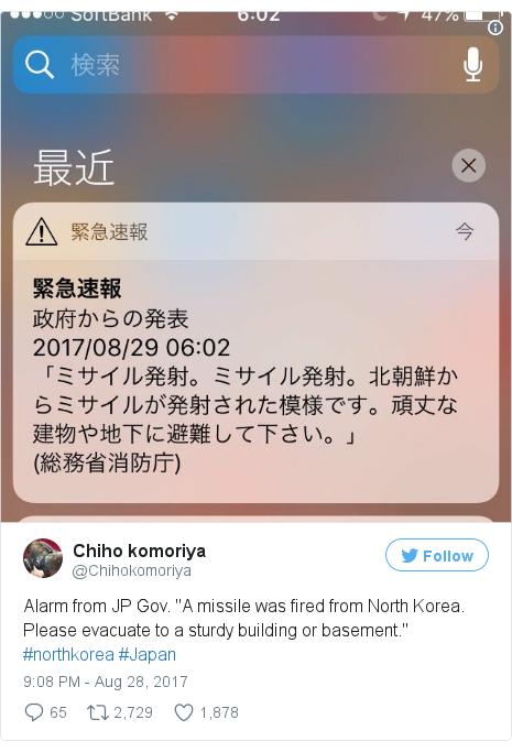 Twitter post by @Chihokomoriya