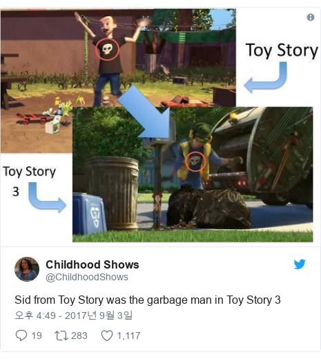 Twitter post by @ChildhoodShows: Sid from Toy Story was the garbage man in Toy Story 3