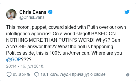 Twitter post by @ChrisEvans: This moron, puppet, coward sided with Putin over our own intelligence agencies! On a world stage!! BASED ON NOTHING MORE THAN PUTIN'S WORD! Why?? Can ANYONE answer that?? What the hell is happening. Politics aside, this is 100% un-American. Where are you @GOP????