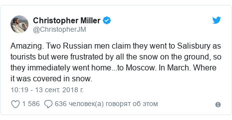 Twitter пост, автор: @ChristopherJM: Amazing. Two Russian men claim they went to Salisbury as tourists but were frustrated by all the snow on the ground, so they immediately went home...to Moscow. In March. Where it was covered in snow.