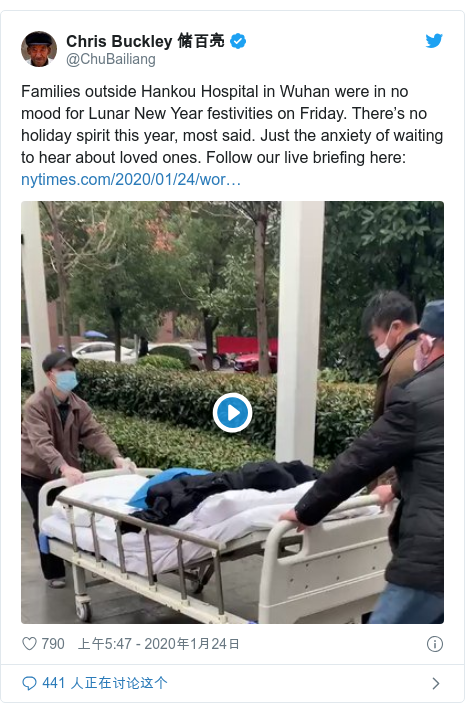 Twitter 用户名 @ChuBailiang: Families outside Hankou Hospital in Wuhan were in no mood for Lunar New Year festivities on Friday. There's no holiday spirit this year, most said. Just the anxiety of waiting to hear about loved ones. Follow our live briefing here