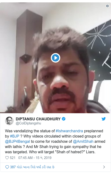 "Twitter post by @ColDiptangshu: Was vandalizing the statue of #Ishwarchandra preplanned by #BJP ? Why videos circulated within closed groups of @BJP4Bengal to come for roadshow of @AmitShah armed with lathis ? And Mr Shah trying to gain sympathy that he was targeted. Who will target ""Shah of hatred?"" Liars."
