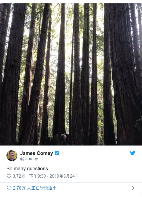 Twitter 用户名 @Comey: So many questions.