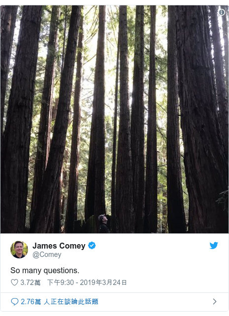 Twitter 用戶名 @Comey: So many questions.
