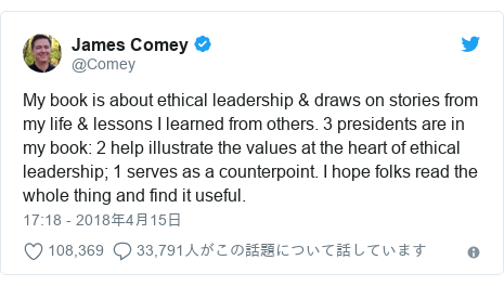 Twitter post by @Comey: My book is about ethical leadership & draws on stories from my life & lessons I learned from others. 3 presidents are in my book  2 help illustrate the values at the heart of ethical leadership; 1 serves as a counterpoint. I hope folks read the whole thing and find it useful.