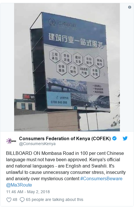 Ujumbe wa Twitter wa @ConsumersKenya: BILLBOARD ON Mombasa Road in 100 per cent Chinese language must not have been approved. Kenya's official and national languages - are English and Swahili. It's unlawful to cause unnecessary consumer stress, insecurity and anxiety over mysterious content #ConsumersBeware @Ma3Route