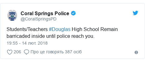 Twitter допис, автор: @CoralSpringsPD: Students/Teachers #Douglas High School Remain barricaded inside until police reach you.