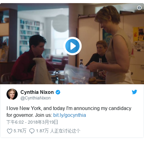 Twitter 用户名 @CynthiaNixon: I love New York, and today I'm announcing my candidacy for governor. Join us