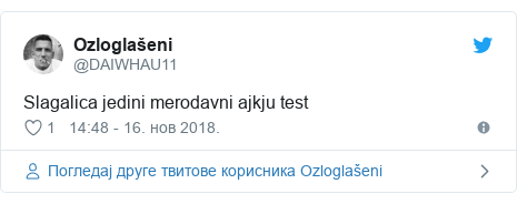 Twitter post by @DAIWHAU11: Slagalica jedini merodavni ajkju test