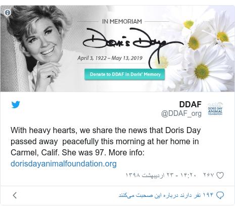 پست توییتر از @DDAF_org: With heavy hearts, we share the news that Doris Day passed away  peacefully this morning at her home in Carmel, Calif. She was 97. More info